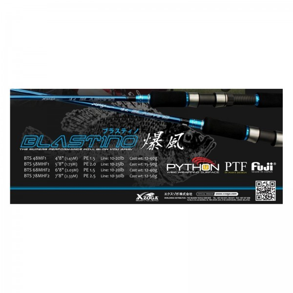 Xzoga Blastino BTS 78 MHF2
