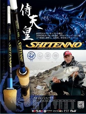 Xzoga Shitenno Seiryuu SR-S 66 MH2