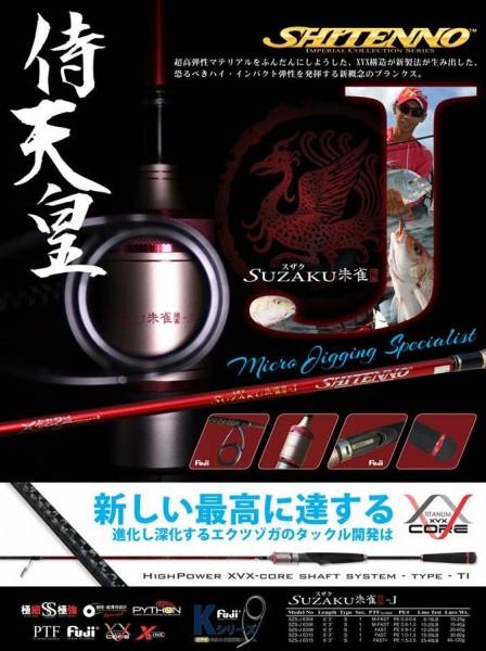 Xzoga Shitenno Suzaku SZS-J 6304